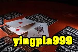 yingpla999